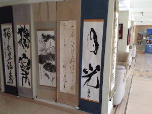 Japanese Ink and Brushwork Wall Hangings